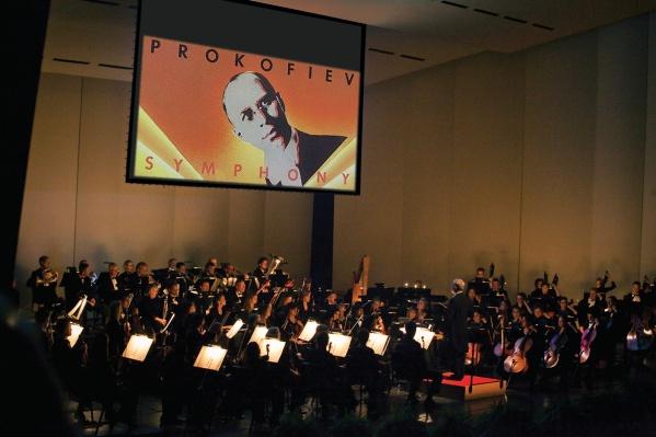 Des Moines Symphony | Beyond the Score
